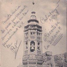 Postales: CALATAYUD (ZARAGOZA) - TORRE DE SAN ANDRES - HAUSER Y MENET - MADRID. Lote 222161018