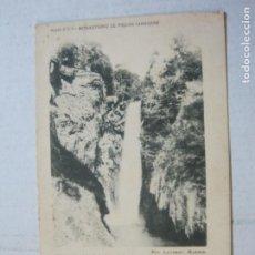 Postales: MONASTERIO DE PIEDRA-CASCADA COLA DE CABALLO-FOTO LAURENT-REVERSO SIN DIVIDIR-POSTAL ANTIGUA(75.247). Lote 222589285