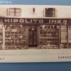 Postales: POSTAL ZARAGOZA PUBLICITARIA COMERCIO HIPOLITO INES CALLE COSO EDIC ARTE BILBAO ARAGON PERFECTA CONS. Lote 222610813