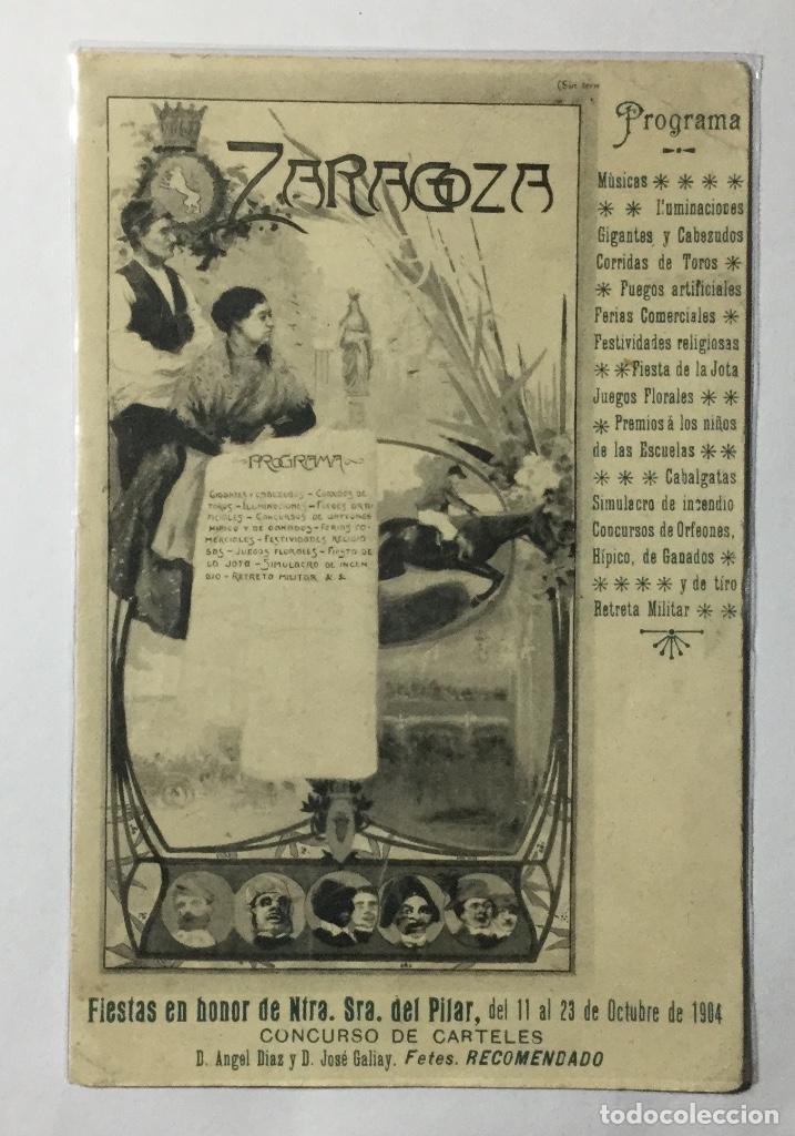 ZARAGOZA , ARAGÓN , PROGRAMA FIESTAS , 1904 , CARTEL RECOMENDADO , EXCASA (Postales - España - Aragón Antigua (hasta 1939))