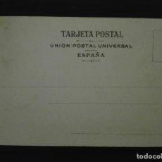 Postales: SERIE DE 44 POSTALES SOBRE LA CIUDAD DE ZARAGOZA EDITADAS POR AGUSTÍN ALLUÉ (1901-1905). Lote 223748735