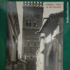 Postales: TERUEL: TORRE DE SAN SALVADOR. NO CONSTA EDITOR. FOTOGRÁFICA.. Lote 224796286