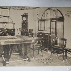 Postales: ZARAGOZA, ARAGÓN, EXPOSICIÓN DE 1908 , PUBLICIDAD MUEBLES VALLEJO, MADRID.. Lote 225014840