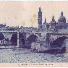 Postales: ZARAGOZA: EL PILAR Y PUENTE DE PIEDRA. NO CONSTA EDITOR. NO CIRCULADA (AÑOS 20). Lote 226248380