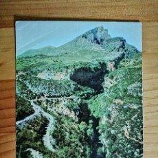 Postales: POSTAL - CAÑON DE AÑISCLO, PIRINEO ARAGONÉS, RUTA AL MOLINO DE ASO, AL FONDO MONDOTO.. Lote 227946585