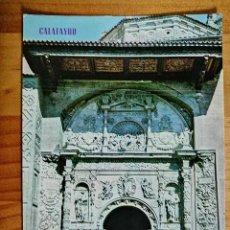 Postales: POSTAL - CALATAYUD - REAL COLEGIATA DE SANTA MARIA, MONUMENTO NACIONAL.. Lote 227947435