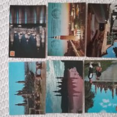 Postales: POSTALES ZARAGOZA. AÑOS 60 - 70. FRANQUEADAS. Lote 230771820