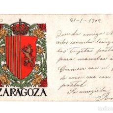 Postales: ZARAGOZA.- ESCUDO DE LA PROVINCIA DE ZARAGOZA. (LIT.HERMENEGILDO MIRALLES NUM. 23).. Lote 233913805