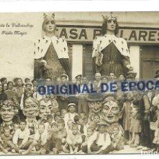 Postales: (PS-64306)POSTAL FOTOGRAFICA DE VALDERROBLES-FIESTA MAYOR.GIGANTES Y CABEZUDOS.. Lote 236215980