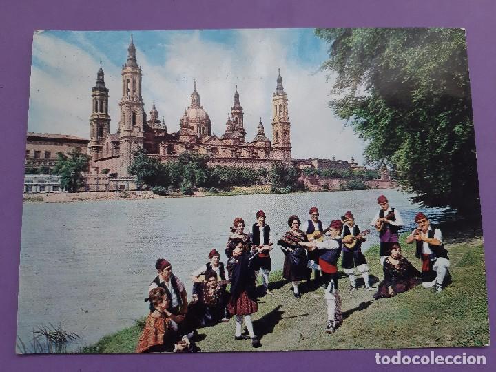 POSTAL GRAN FORMATO ZARAGOZA GRUPO REGIONAL Y BASILICA DEL PILAR (Postales - España - Aragón Moderna (desde 1.940))