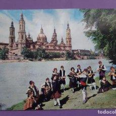 Postales: POSTAL GRAN FORMATO ZARAGOZA GRUPO REGIONAL Y BASILICA DEL PILAR. Lote 236810265