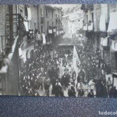 Postales: DAROCA ZARAGOZA PROCESION CORPORALES POSTAL FOTOGRÁFICA ANTIGUA RARA. Lote 237326935