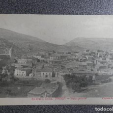 Postales: ARAGON ZARAGOZA JARABA BALNEARIO DE SICILIA VISTA GENERAL POSTAL ANTIGUA. Lote 240895375