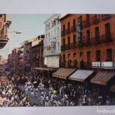 Postales: ANTIGUA POSTAL CPSM, HUESCA, LOS TRADICIONALES DANZANTES, VER FOTOS. Lote 243625955
