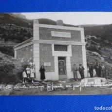 Postais: CASETA MANANTIAL TURBON.FOTO GALLEGO.GRAUS (HUESCA).. Lote 243660860