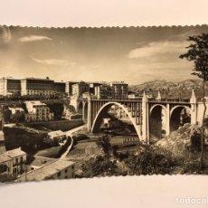 Postales: TERUEL POSTAL NO.34, VISTA PARCIAL Y ACUEDUCTO EDIC. SICILIA (A.1956) CÍRCULADA... Lote 243772495