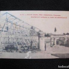 Postais: ZARAGOZA-PETIT PARC PRO INFANCIA-COLUMPIOS Y ENTRADA CAMPO DE ESPECTACULOS-POSTAL ANTIGUA-(77.723). Lote 244407255