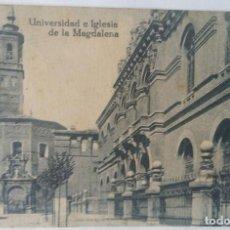 Postales: ZARAGOZA UNIVERSIDAD E IGLESIA DE LA MADALENA. Lote 244789885