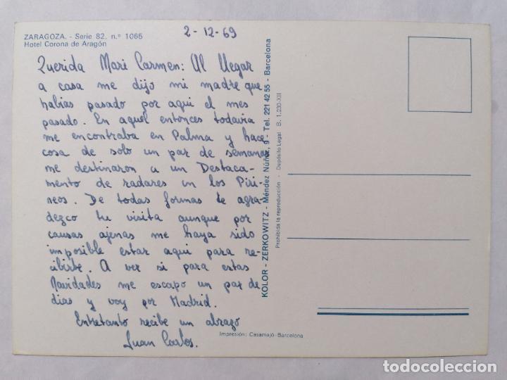Postales: POSTAL ZARAGOZA, HOTEL CORONA DE ARAGON, AÑOS 60 - Foto 2 - 244975940