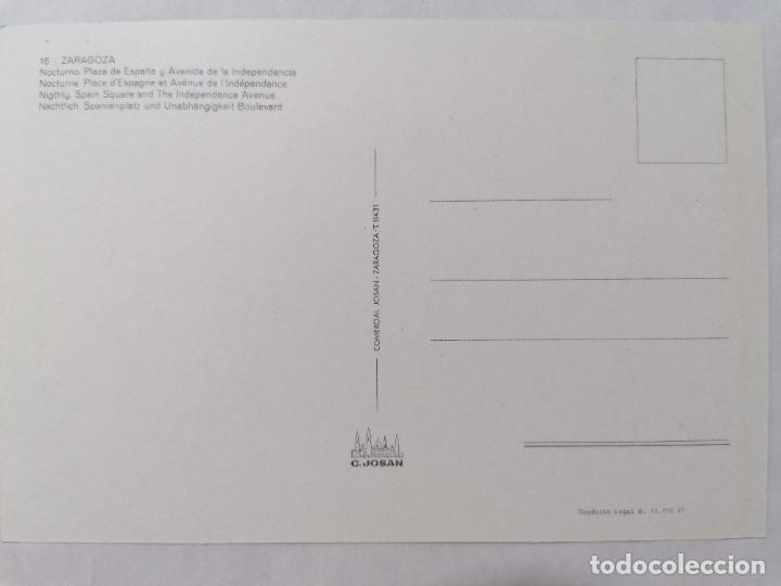 Postales: POSTAL ZARAGOZA, PLAZA DE ESPAÑA Y AVDA DE LA INDEPENDENCIA, AÑOS 60 - Foto 2 - 244979155