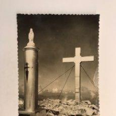 Postales: BENASQUE (HUESCA) POSTAL CUMBRE DEL ANETO. EDIC., SICILIA (H.1950?) S/C. Lote 245337825