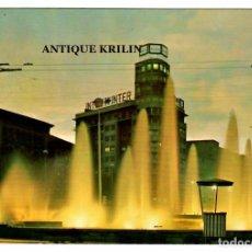 Postales: ZARAGOZA Nº 103 PLAZA DE ARAGON , FUENTE LUMINOSA / EDICIONES RO-FOTO. Lote 246321420