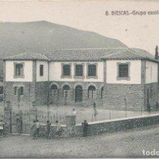 Postales: BIESCAS (HUESCA) - GRUPO ESCOLAR - EDICIÓN F. DE LAS HERAS - JACA. Lote 247247420