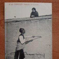 Postales: POSTAL ANTIGUA DE ZARAGOZA. Lote 248949465