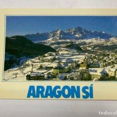 Postales: TARJETA POSTAL. ARAGON. DIPUTACION GENERAL DE ARAGON. Lote 253925730