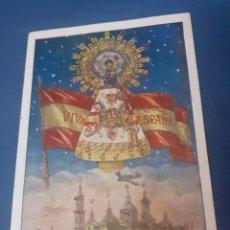 Postales: ANTIGUA POSTAL PATRIOTICA DE POSTGUERRA DE LA VIRGEN DEL PILAR, SIN CIRCULAR. Lote 254112250