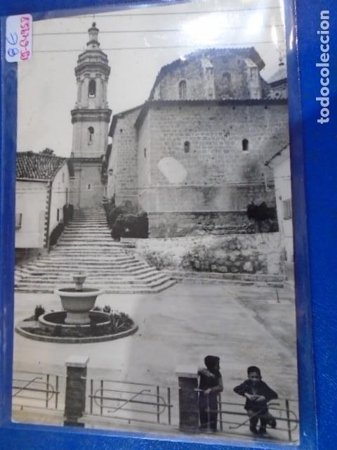 (PS-64958)POSTAL DE AGUAVIVA(TERUEL)-VISTA (Postales - España - Aragón Moderna (desde 1.940))