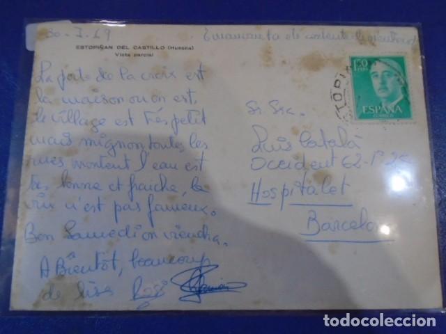 Postales: (PS-64960)POSTAL DE ESTOPIÑAÑ DEL CASTILLO(HUESCA)-VISTA PARCIAL - Foto 3 - 254391855