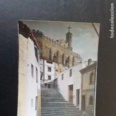 Postales: ALBALATE DEL ARZOBISPO. TERUEL. POSTAL COLOREDA. CASTILLO. Lote 254497080