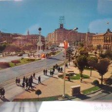 Postales: ANTIGUA POSTAL ZARAGOZA COMERCIAL JOSAN 38. Lote 254520330