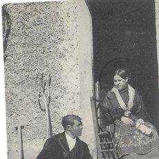 Postales: POSTAL ZARAGOZA COSTUMBRES ARAGONESAS DESCANSO AGRADABLE. Lote 254581245