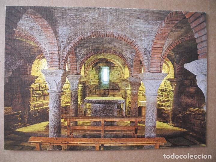 AINSA. PIRINEO ARAGONÉS. IGLESIA PARROQUIAL SIGLO XI. ED. SICILIA ED. DE LUJO N. 17 NUEVA (Postales - España - Aragón Moderna (desde 1.940))