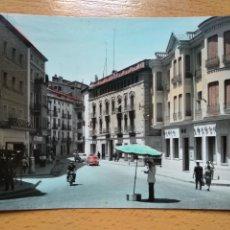 Cartoline: BARBASTRO (HUESCA).- CALLE GENERAL RICARDOS.- EDICIONES SICILIA Nº 33. Lote 255962885