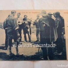 Postales: LA JOTA DE LOS SEGADORES. ARAGON. Lote 257710855