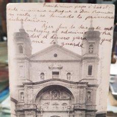Postales: ANTIGUA POSTAL SANTA ENGRACIA ZARAGOZA ESCOLA 33. Lote 259856745
