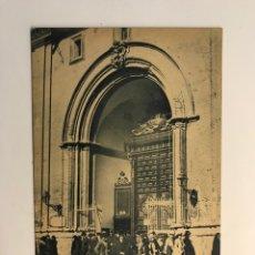 Postales: ZARAGOZA. POSTAL ANIMADA NO.1, ENTRADA AL TEMPLO DE N.S. DEL PILAR, FOTOTIPIA J. LAURENT (H.1900?). Lote 261671310