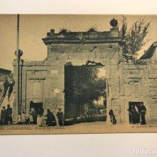 Postales: ZARAGOZA. POSTAL ANIMADA NO.3, PUERTA DEL CARMEN, FOTOTIPIA J. LAURENT (H.1900?) S/C. Lote 261671785