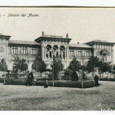 Postales: ZARAGOZA PALACIO DEL MUSEO SIN ESCRIBIR PROCEDE DE BLOC MEDIDAS 13,5 X 8,5 CMS. APROX. VER REVERSO. Lote 261839320
