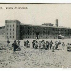 Postales: ZARAGOZA CASTILLO DE ALJAFERIA SIN ESCRIBIR PROCEDE DE BLOC MEDIDAS 13,5 X 8,5 CMS. VER REVERSO. Lote 261840130