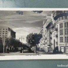 Cartes Postales: POSTAL - ZARAGOZA. PASEO DEL GENERAL MOLA.. Lote 262308215