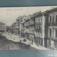 Postales: POSTAL - ZARAGOZA. COSO PARTE ALTA.. Lote 262311750