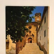 Postales: PERALTA DE LA SAL (HUESCA) POSTAL NO.2, IGLESIA PARROQUIAL, EDIC. SICILIA (H.1980?) CIRCULADA. Lote 262494515
