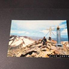 Postales: POSTAL DE BENASQUE - BONITAS VISTAS - EL DE LA FOTO VER TODAS MIS POSTALES. Lote 262510630