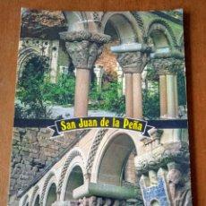 Postales: POSTAL SAN JUAN DE LA PEÑA. CLAUSTRO ROMÁNICO. PIRINEO ARAGONÉS. SIN CIRCULAR.. Lote 263128600