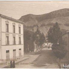 Postales: ALHAMA DE ARAGÓN (ZARAGOZA) CONTINUACIÓN DE LA CALLE ANTONIO PÉREZ.. Lote 265731604