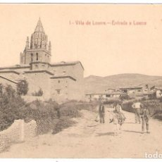 Postales: LOARRE (HUESCA) VILLA DE LOARRE.ENTRADA A LOARRE.. Lote 265740524